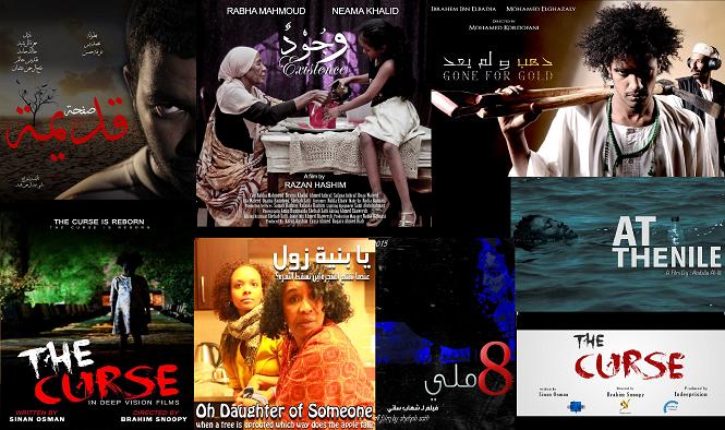 افلام 2015.png 2